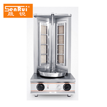 Heavy duty stainless steel gas free standing double infrared burners restaurant equipment kitchen,shawarma machine,kebab machine