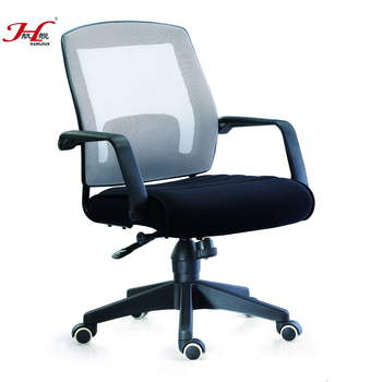 Pleasing Hang Jian B058B Best Molded Foam Nylon Back Mesh Chair Middle Back Cheap Swivel Office Chair Buy Middle Back Cheap Swivel Chair Best Molded Foam Machost Co Dining Chair Design Ideas Machostcouk