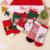 Wholesale Christmas Gift Hosiery Santa And Deer Pattern Indoor Ugly Christmas Non Slip Floor Socks For Baby Girls And Boys