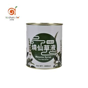 New product 3kg black mesona syrup for hot drink