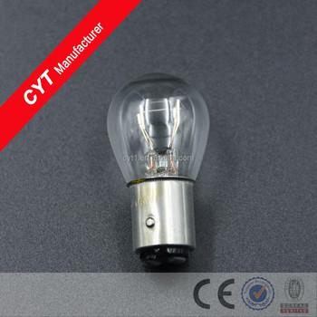 Auto Halogeen Lamp 12v 21 5w Ba15d Geel Lampje Remlicht Achterlicht