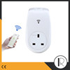 China supplier electrical equipment plug sockets smart socket wifi