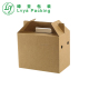 OEM logo Hot Sale Low Price Custom Carton Corrugated Shipping Packaging Cardboard Box with handle