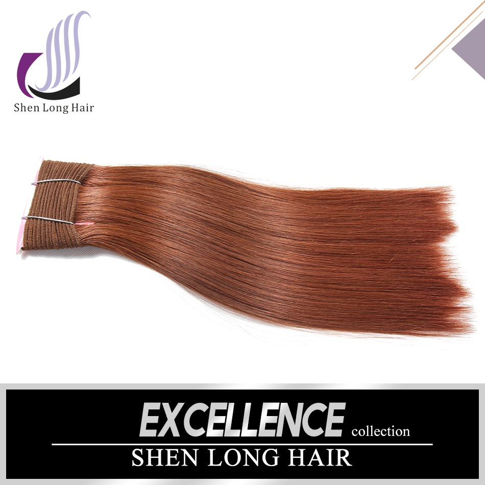 Hair Weave Color #33 Colored Brazilian Hair Straight Remy Hair Extension