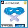 Disposable eye patch for children