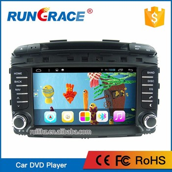 New Style Customized Gps Navigation System Still Cool Car Dvd - Still cool car