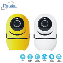HOT! 2.4GHZ infrared Wireless Digital Baby Monitor kit