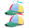 /product-detail/multi-color-unisex-helicopter-baseball-hats-cotton-propeller-caps-60793617825.html
