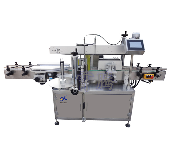 Automatic sachet powder filling and sealing machine