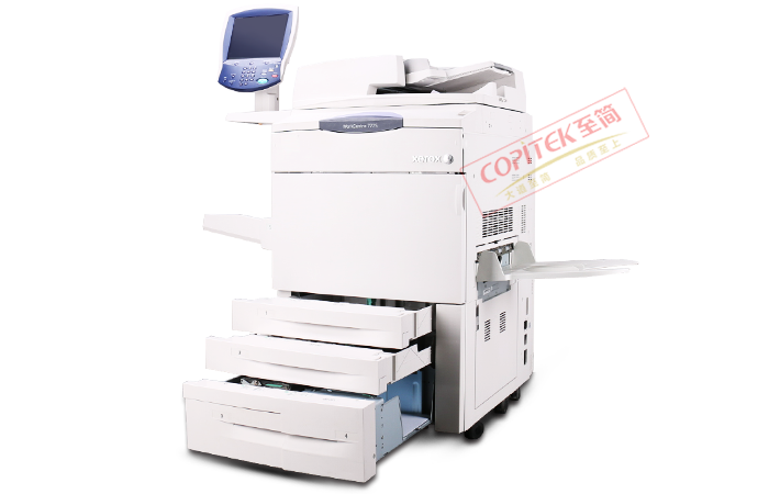 Used Copier Color Copier Machine A3 Digital MFP Remanufactured Color Copier for sale 7775