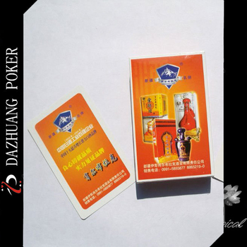 Nepali carto do convite do casamentocarto de identificao do psd nepali carto do convite do casamento carto de identificao do stopboris Choice Image