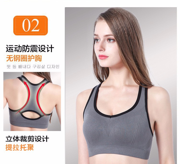 High Quality Factory Sticky Backless Push Up Bra Strapless Breathable Training Strapless Bra 3