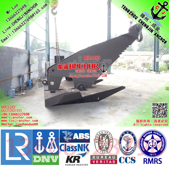 Offshore Anchor Cj-17 Hhp Anchor 15000kg With Lr