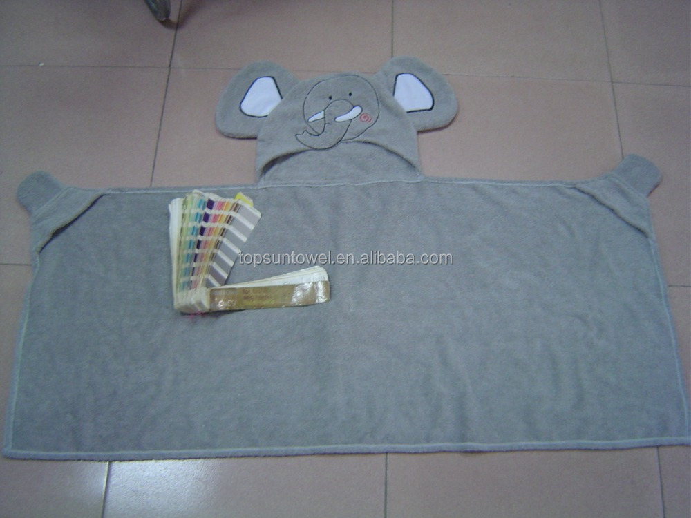 100% cotton baby hooded towel elephant