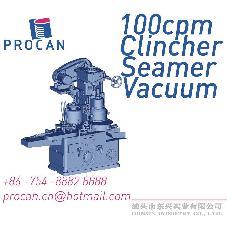ROUND TIN VACUUM CAN SEAMER - 4-CHUCK CLINCHER - METAL FOODS PACKAGING MACHINE