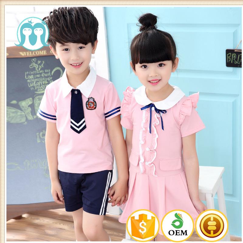 HTB1WPiRRpXXXXaZXVXXq6xXFXXXZ - Japanese Kindergarten Uniform