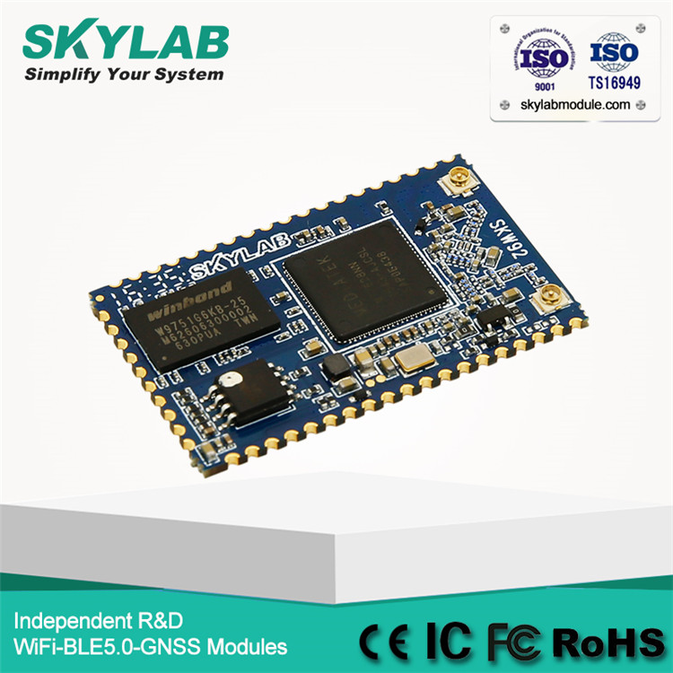 300Mbps 2T2R mode I2S GPIO interface smart home IOT wireless module ip camera module wifi router AP