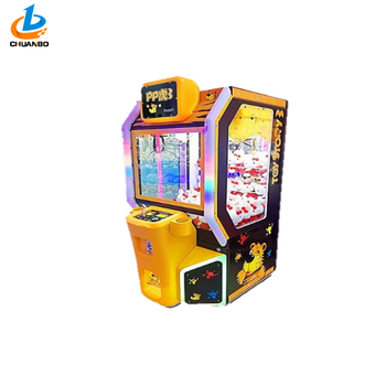 PP Tiger 3 Gift Toy Game Arcade Claw Crane Game Machine For Sale