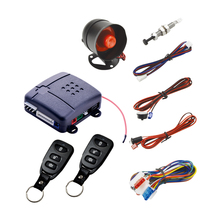 차 와 Alarm Remote Engine Start 한 길 차 Alarm System