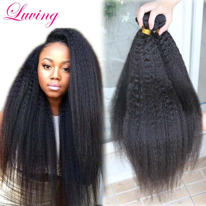 7A Grade Top Quality Malaysian Kinky Straight Virgin Hair 3Bundles Coarse Yaki Human hair Extensions light