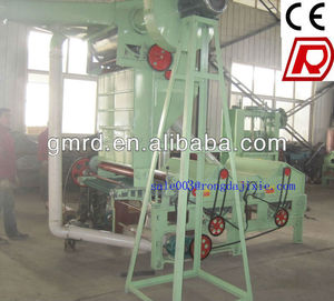 Efficient,economy and environmental Airflow Cotton Seed Waste recycling machine