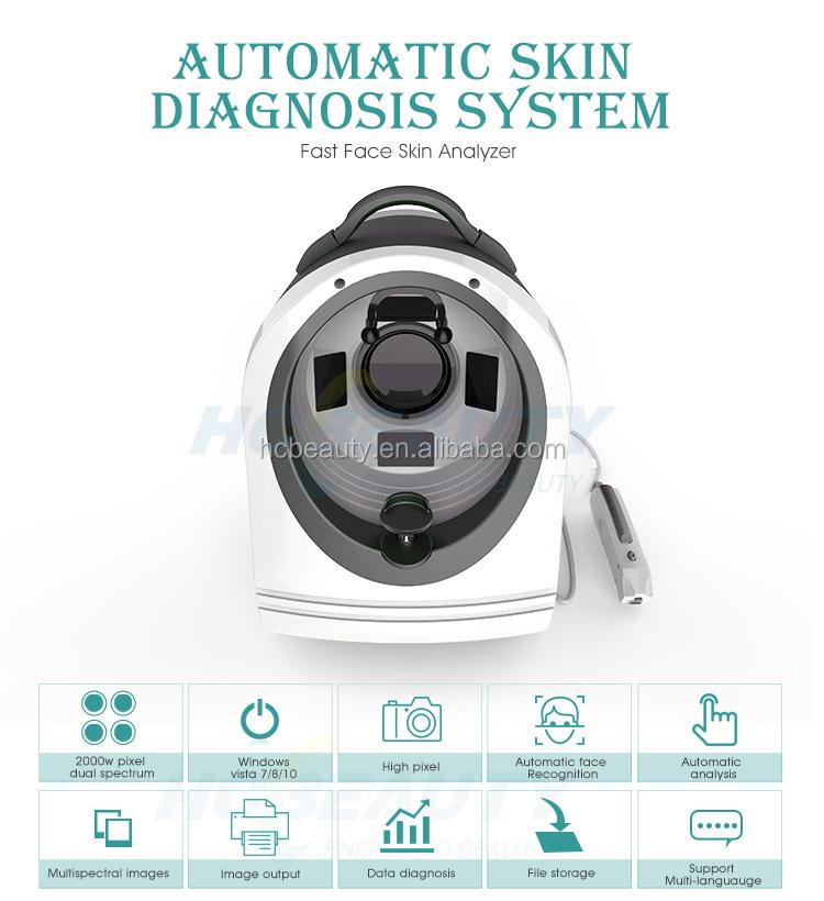 最高価格フェイシャル解析システムポータブル 3d オールインワンフェイシャルスキンアナライザー機
