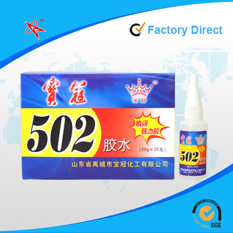 Professional factory direct cheap super glue 502 for plastic/rubber/glass/metal/wood/leather