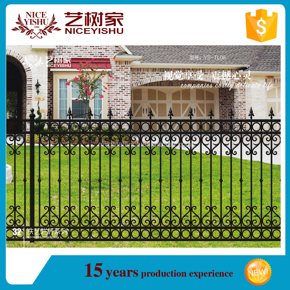 Yard Security Gate, Yard Security Gate Suppliers and Manufacturers ...