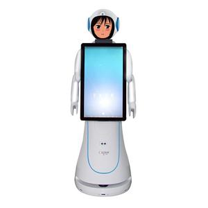 CSJBOT Intelligent AI human reception robot