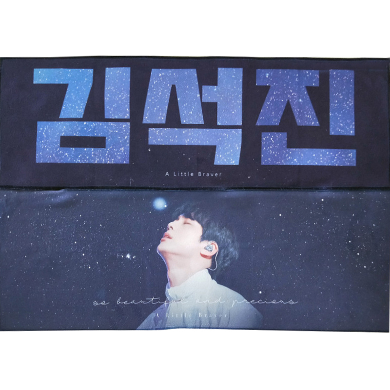 Custom Printed Double Sided Suede Cheering Textile Banner Kpop Slogan - Buy  Hand Slogan,Concert Slogan,Glitter Slogan Product on Alibaba com