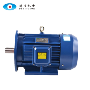 Ac permanent magnet synchronous motor