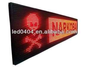 Zhenghua P12.5 single red thailand led display