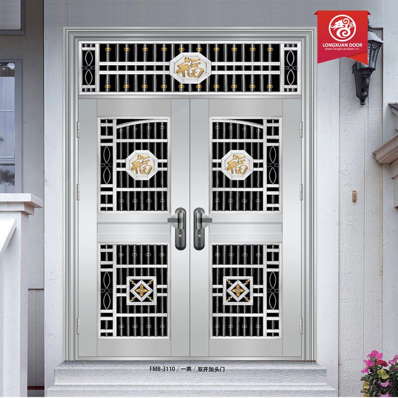 Metal Double Doors old wood indian door steel wood double door design gate - buy