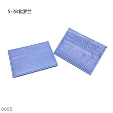 OEM staff christmas gift 패션 class mini wallet 소 leather 두 번 sided card holder 대 한 business <span class=keywords><strong>신용</strong></span>