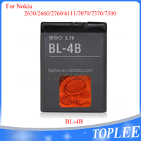 2016 Alibaba China wholesale 700mAh 3.7V long life battery mobile phone for Nolia BL-4B with factory price