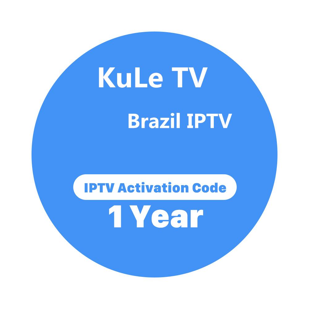 Brazil Box Code