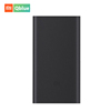 /product-detail/xiaomi-power-bank-2-10000mah-external-battery-portable-charger-for-mobilephone-60707590732.html