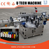 Automatic Bottle Labeling Machine / labeling system for wine,perfume,solvent bottles