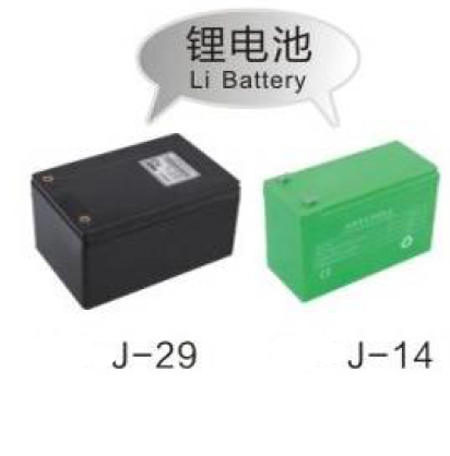 electric battery sprayer parts Rechargeable battery Lithium Ion Battery for sprayer Li battery for knapsack Lithium battery