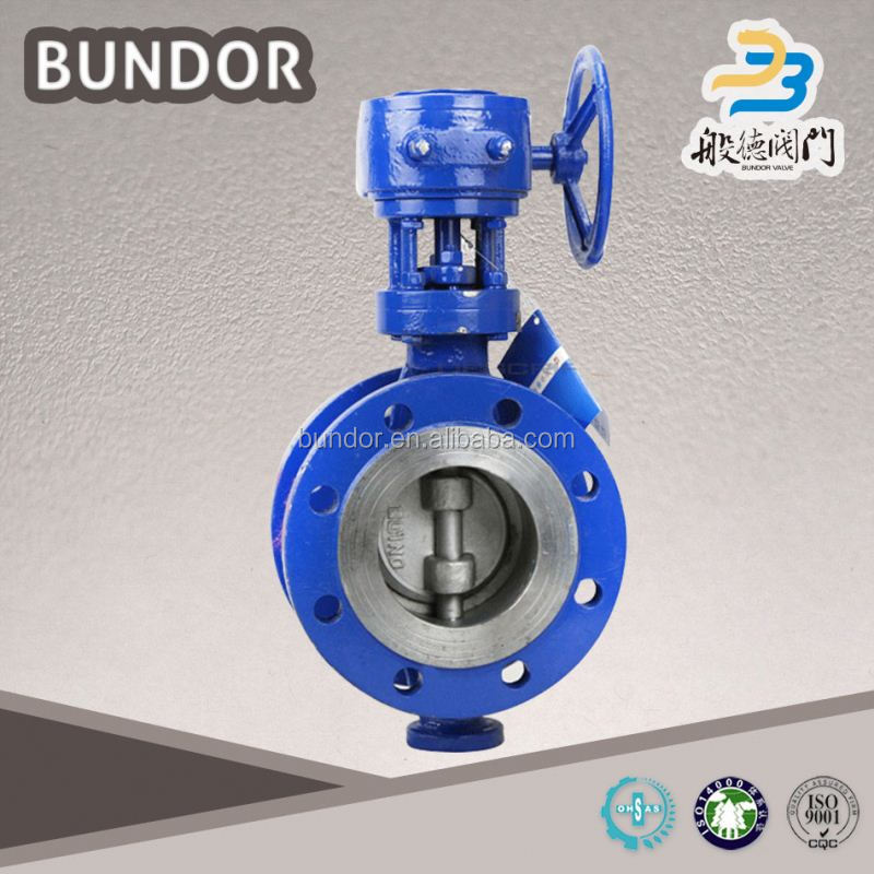 Function Of Double Offset Butterfly Valves Description