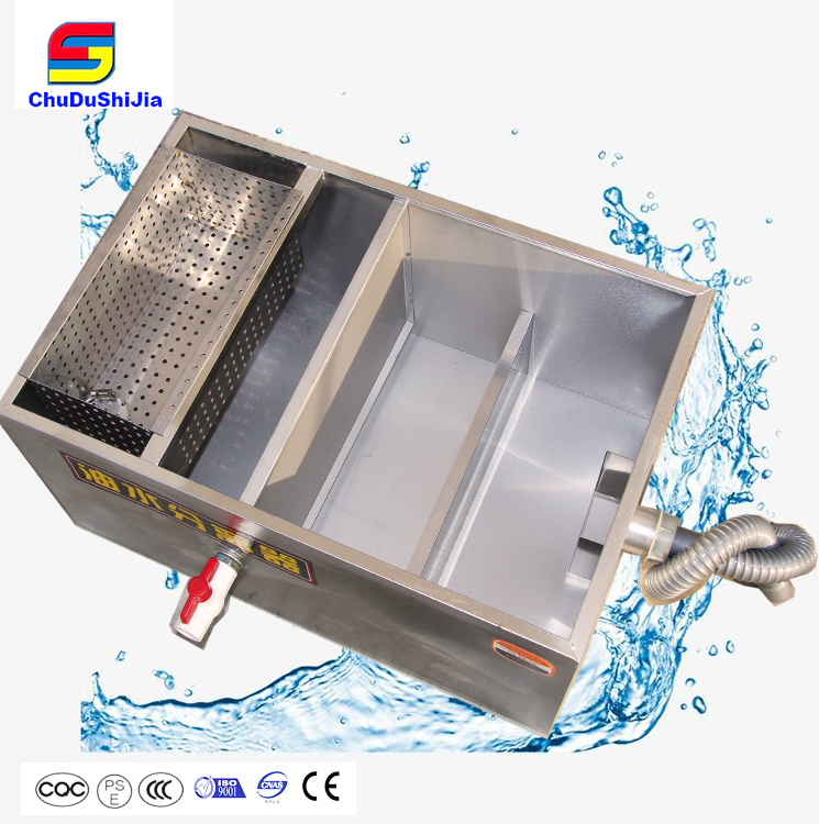 Grease Trap For Sale >> Non Powered Portable Kitchen Cooking Oil Water Treatment Grease Trap Buy Grease Trap Waste Grease Trap Restaurant Grease Trap Product On Alibaba Com