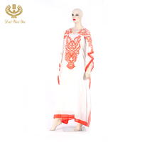 Free Sample High Quality Women Arabic Kaftan Islamic Muslim Abaya Dress