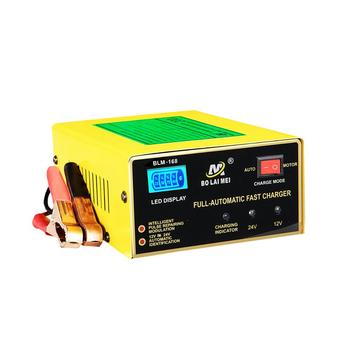 Best Selling Car Battery Charger E Rickshaw Battery Charger