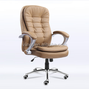 Light Brown Leather Executive Office Chair DC 843