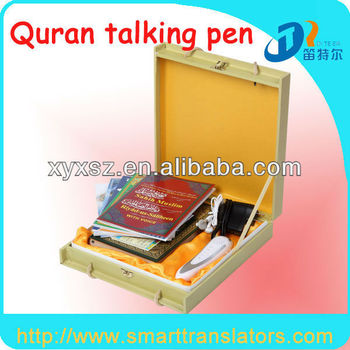 Free Download Mp3 Songs M9 Quran Read New Coran/koran/quraan Color Coded  Tafsir Hadith About The Quran And Sunnah - Buy Free Download Mp3  Songs,Quran