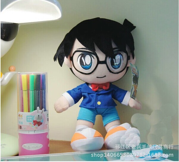 Japanese anime character doll large plush doll 40cm ...