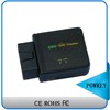 hot selling Mini Car GPS tracker GPRS/GSM Tracking System real time Vehicle Locator gps tracker