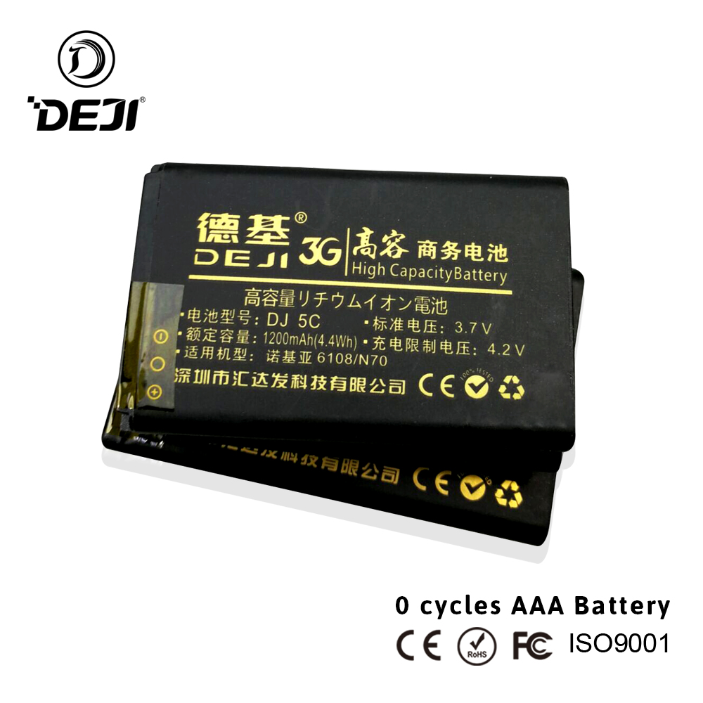 For Nokia Bl 5c Battery Suppliers And Baterai Bl5c Bl4c Manufacturers At
