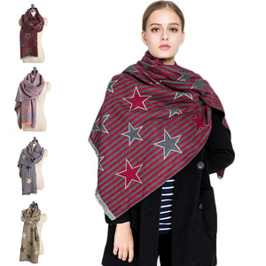 Pentagram Korean Long Fleece Scarf Winter Striped Cashmere Muffler
