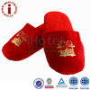 Traditional Wedding Favor Slippers 2015 Fashion Style Girls Slipper